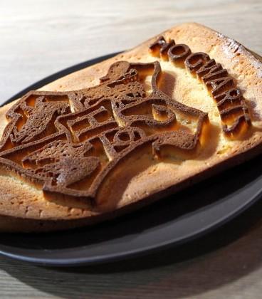 Moule à Gâteaux en silicone Poudlard,  Harry Potter, Boutique Harry Potter, The Wizard's Shop