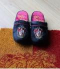 Gryffindor Slippers